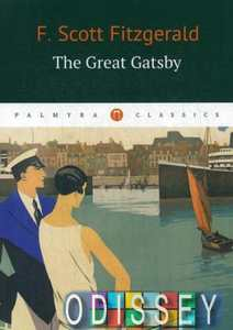 the shirts of jay in chapter five of the great gatsby a novel by f scott fitzgerald Fitzgerald is regarded as one of the finest american writers of the 20th century his most notable work was the novel, the great gatsby (1925) the novel focused on the themes of the roaring twenties and of the loss of innocence and.