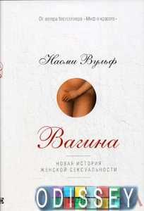foto-zhenskih-vagin-so-vsego-mira-otodral-devku-vo-vremya-sna