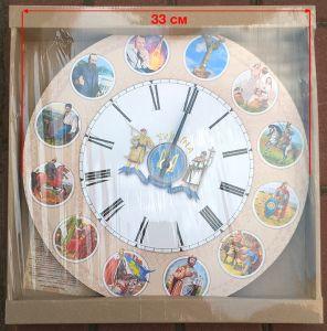 Подарунковий настінний годинник