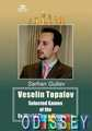 Veselin Topalov. Selected of the Ex-World Chess Cheampion